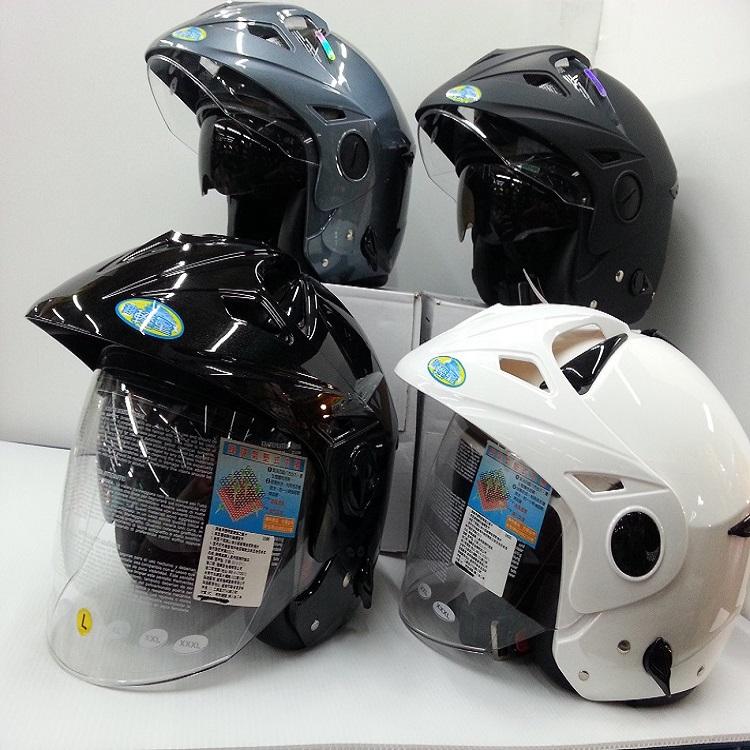*小騎士*ZEUS(瑞獅){ZS 612C 素色款}雙層鏡片、超輕量安全帽  3/4安全帽附鏡片