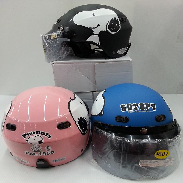 *小騎士*Snoopy(史奴比)半罩安全帽附鏡片