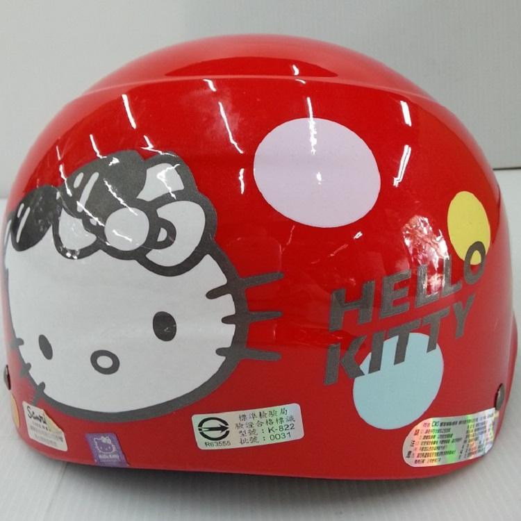 *小騎士*Hello  kitty安全帽  兒童安全帽