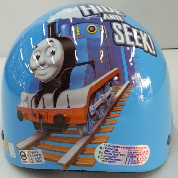 *小騎士*湯瑪士小火車安全帽 兒童安全帽