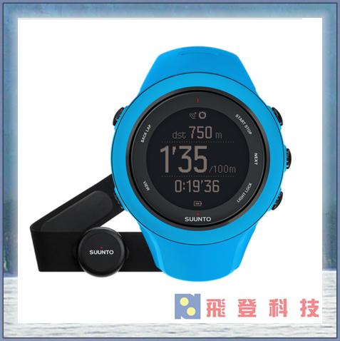 【智慧穿戴】SUUNTO AMBIT3 SPORT  GPS 運動款 全功能戶外運動電腦錶