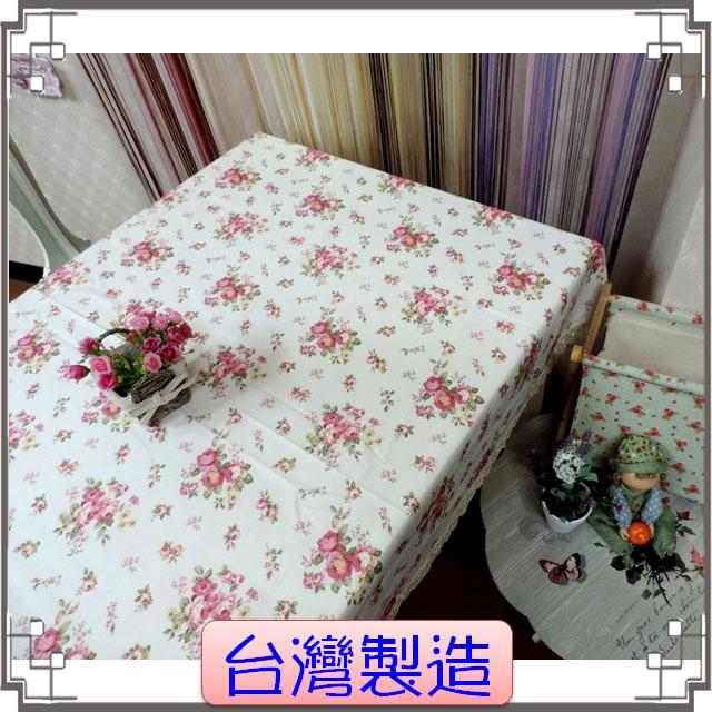 台灣製造桌巾《真情玫瑰》鄉村風印花桌布 桌巾 床尾巾 沙發巾 萬用巾 電視櫃蓋布◤彩虹森林◥