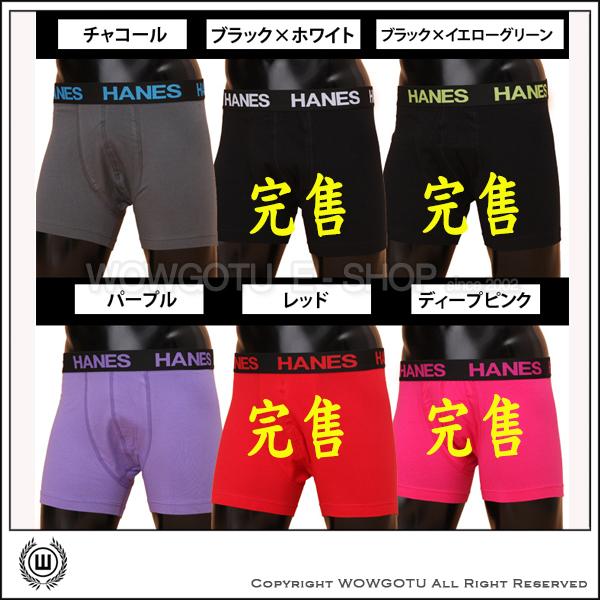 【Hanes】大樂隊四角緊身褲 - 260-30 240