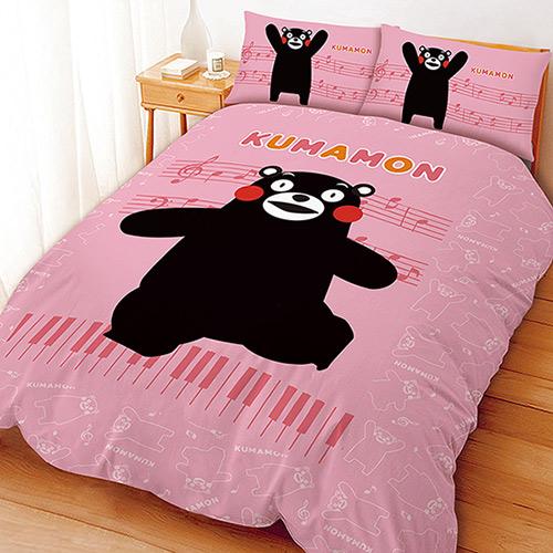單人被套/薄被單【KUMAMON 熊本熊】日本正版卡通授權MIT臺灣製造~華隆寢飾