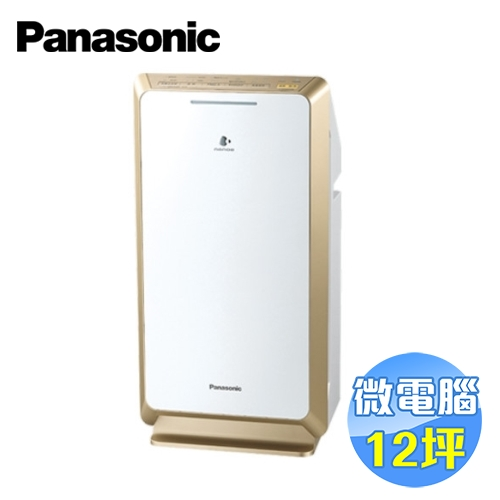 國際 Panasonic nanoe空氣清淨機 F-PXM55W
