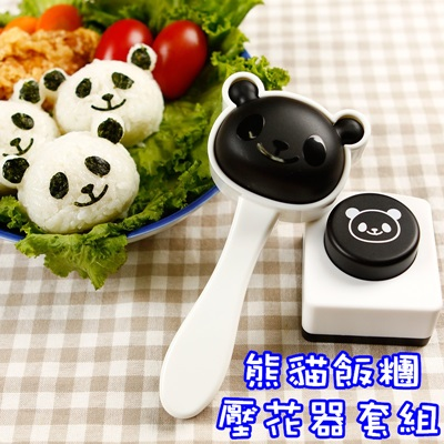 熊貓飯糰壓花器套組-創意可愛親子便當DIY壽司材料工具(模具+壓花器)73pp162【獨家進口】【米蘭精品】