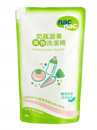 『121婦嬰用品館』nac 奶瓶蔬果洗潔精補充包 600ml