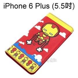 復仇者彩繪皮套 [鋼鐵人] iPhone 6 Plus / 6S Plus (5.5吋)【正版授權】