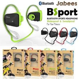 志達電子 BSport Jabees 立體聲運動型防水藍芽耳機4.0耳機藍牙支援NFC 運動藍芽耳機