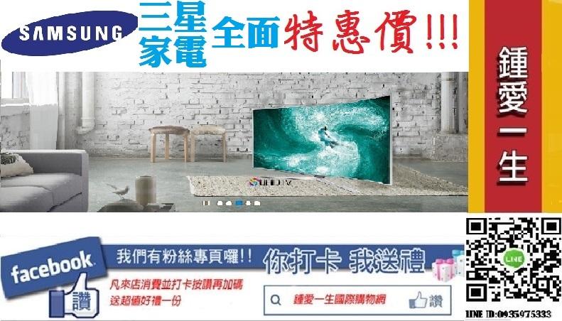 鍾愛一生 三星 Samsung K5500 Smart TV 液晶電視 43吋 UA43K5500AWXZW 另售UA55K5500AWXZW