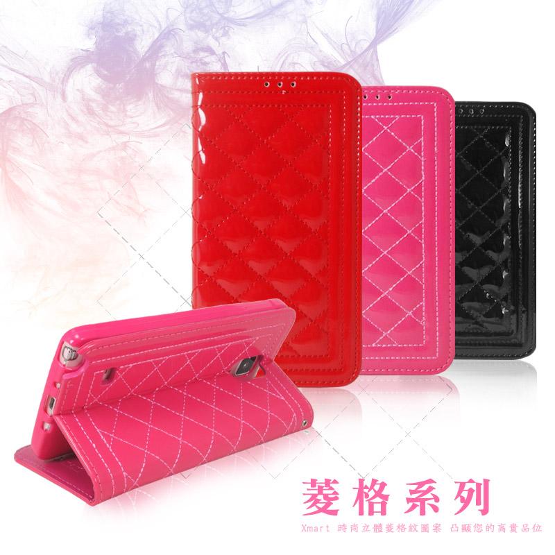 菱格系列 Sony Xperia Z3+/Z3 plus 側掀皮套/時尚風/菱格紋/保護套/手機套/保護手機/立架式/軟殼