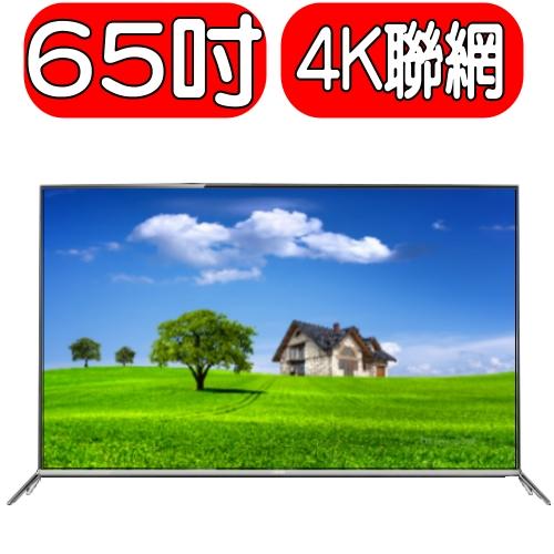 《特促可議價》CHIMEI奇美【TL-65W760】電視《65吋》