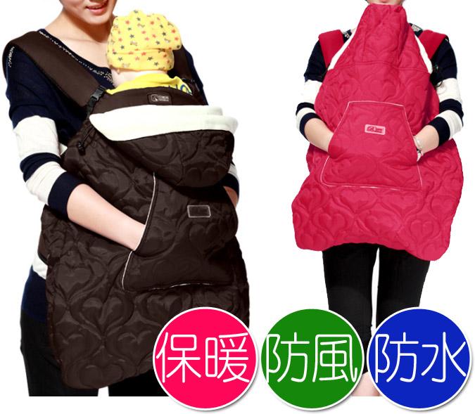 【樂遊遊】(防風+保暖)寶寶背巾保暖披風/騎車 外出 逛街必備/超保暖 超擋風