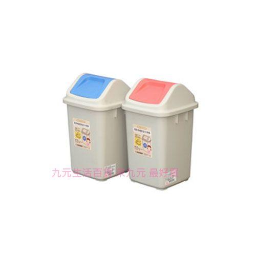 【九元生活百貨】聯府 CV-905 環保媽媽5L附蓋垃圾桶 CV905