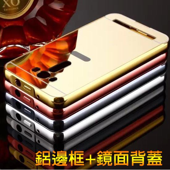 【 鋁邊框+背蓋】ASUS ZenFone 2 Laser 5.5吋 ZE550KL/ZE551KL Z00LD 防摔鏡面殼/手機保護套/保護殼/硬殼/手機殼/背蓋