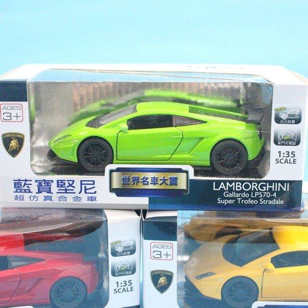 LAMBORGHINI藍寶堅尼 LP570-4合金車 1:35模型車 TOP309迴力車(白盒)/一台入{促199}