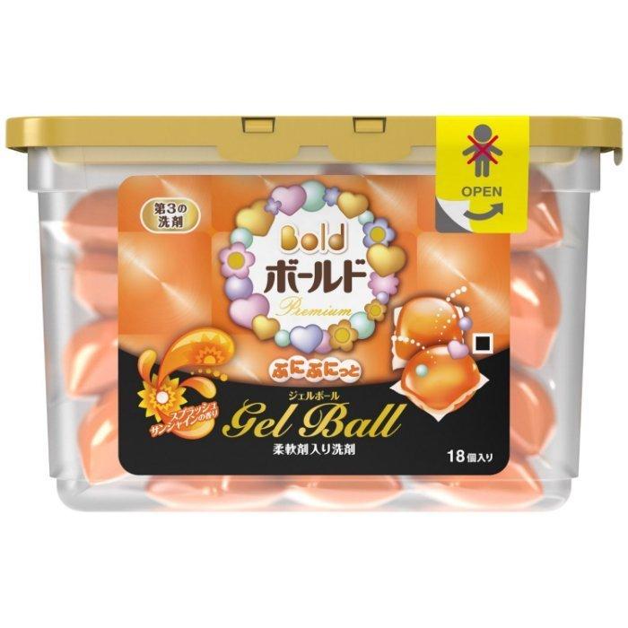 日本 P&G ARIEL GEL BALL 洗衣凝膠球 #陽光 (橘) 18個入 盒裝 ☆真愛香水★ 另有衣物芳香顆粒