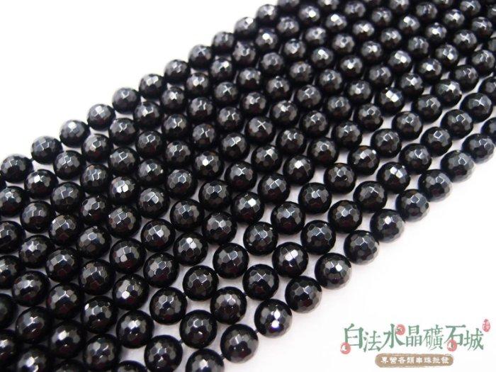 白法水晶礦石城 瑪瑙 黑玉髓 黑瑪瑙 切面 8mm 礦質 特級品  首飾材料-單顆訂購區
