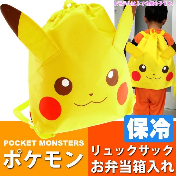 【菲比朵朵】 POKÉMON 神奇寶貝皮卡丘 束口保冷後背包 日本正品(1183)