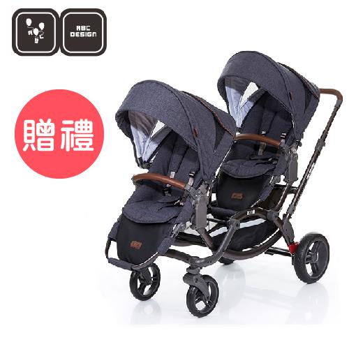 【雨罩/蚊帳二選一】德國【ABC Design】ZOOM 嬰兒雙人推車(高階皮革版)(2017新款12月到貨)