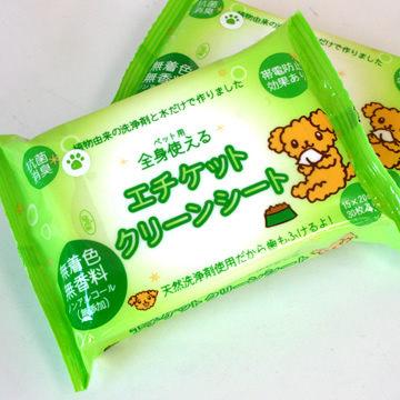 [Puppy Castle 帕彼創意寵物] Pet'y Soin 寵物用植萃濕紙巾(30入)