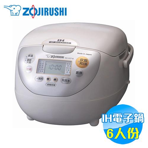 象印 Zojirushi 黑金剛IH電子鍋 6人份 NH-VCF10