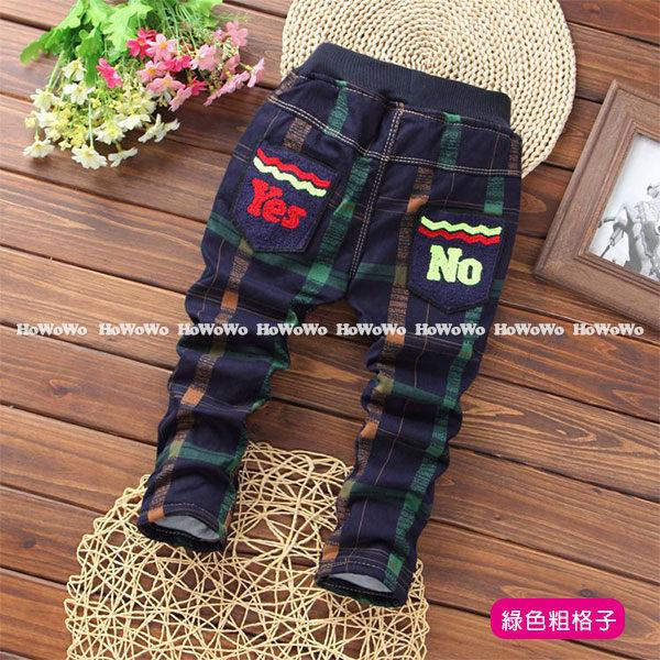 厚款長褲 兒童鋪棉雙層保暖長褲 AIY2011