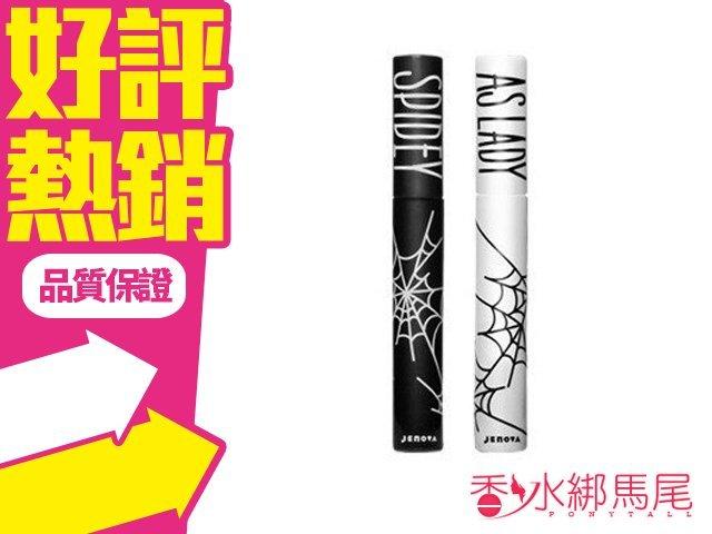JENOVA 蜘蛛睫毛膏組 (黑+白) 延展性全面提昇 Spidey as Lady!!!◐香水綁馬尾◐