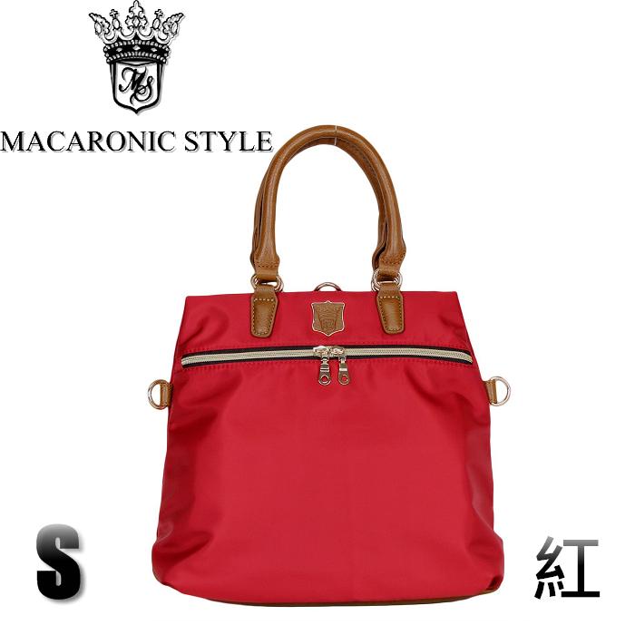 日本品牌 Macaronic Style 3Way 手提 肩側後背包 3用後背包(小) - 紅色