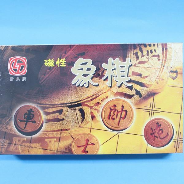 雷鳥磁石象棋 LT-302 大磁性象棋 MIT製/一盒入{定180}