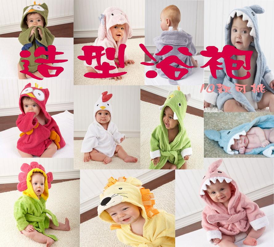 *彩色童話*兒童寶寶造型浴袍/浴衣/浴裙/兒童斗篷/睡袍/鯊魚/貓頭鷹/河馬