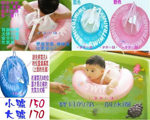 *彩色童話*ABC正廠嬰兒泳圈 嬰兒游泳輔助圈 兒童游泳圈 腋下圈 嬰兒游泳圈(大號下標處)