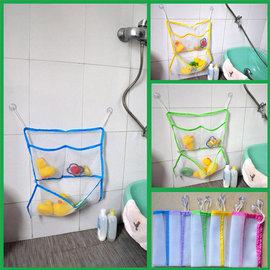 *彩色童話*寶寶浴室玩具袋 洗澡玩具收纳 吸盤式可掛
