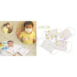 *彩色童話*日單印花紗布100%棉口罩/八層/兒童口罩/嬰兒口罩