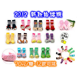 *彩色童話*~中筒可愛鈴鐺襪/卡通襪/動物立體鈴鐺襪子/動物造型襪/嬰兒祙/公仔襪
