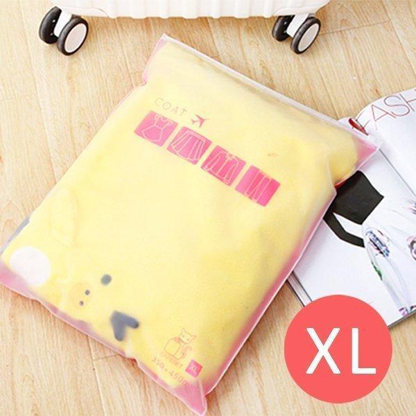BO雜貨【SV4340】旅行收納袋 XL號 衣物收納袋 密封袋 防水霧面 雜物收納 旅行收納