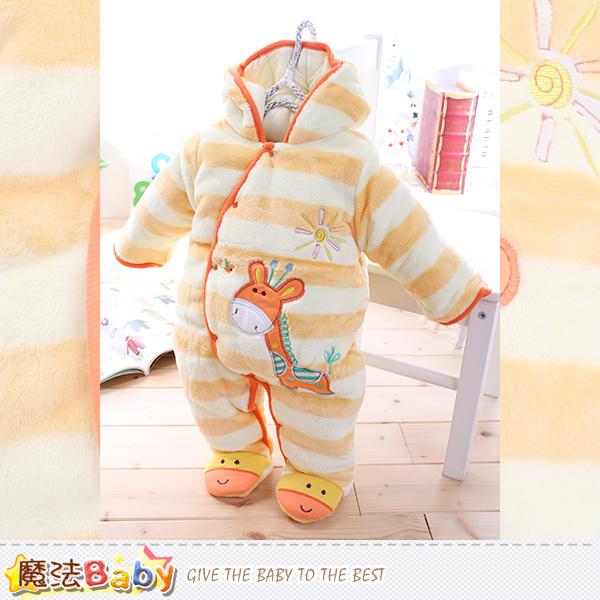 嬰兒保暖連身衣 加厚鋪棉極暖連帽包腳連身衣 魔法Baby~k60064