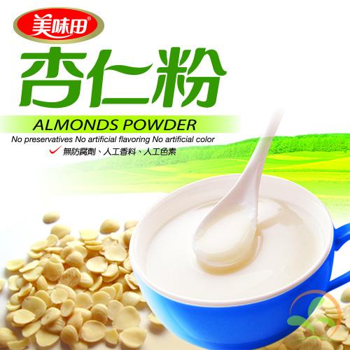 三寶穀粉 99%純 杏仁粉 Almonds Powder 450g【美味田】