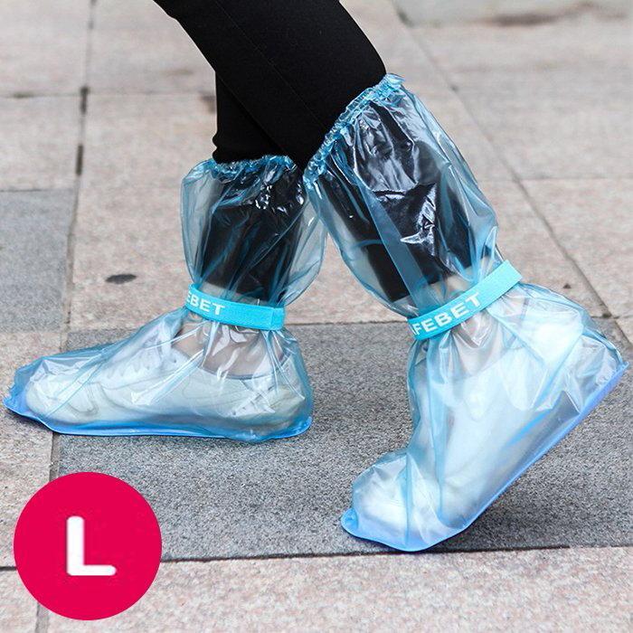 BO雜貨【SV6274】加厚防滑雨鞋套 超強防水高筒雨靴套 雨鞋 雨衣 防水鞋 防水雨鞋  L
