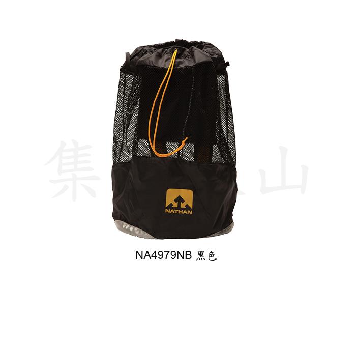 【露營趣】中和 美國 NATHAN 專業品牌 Haul-It-All Bag輕量網布裝備包 雙肩背 背包 自行車 登山 NA4979NB