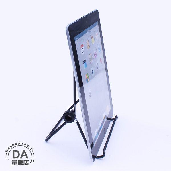 《DA量販店》ipad 金屬 支架 立架 支撐架 散熱架 適用 8-12吋 平板電腦(78-0206)