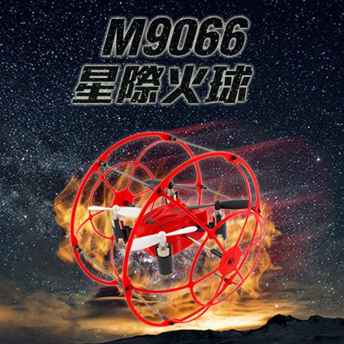 【瑪琍歐玩具】星際火球 2.4G迷你飛行器