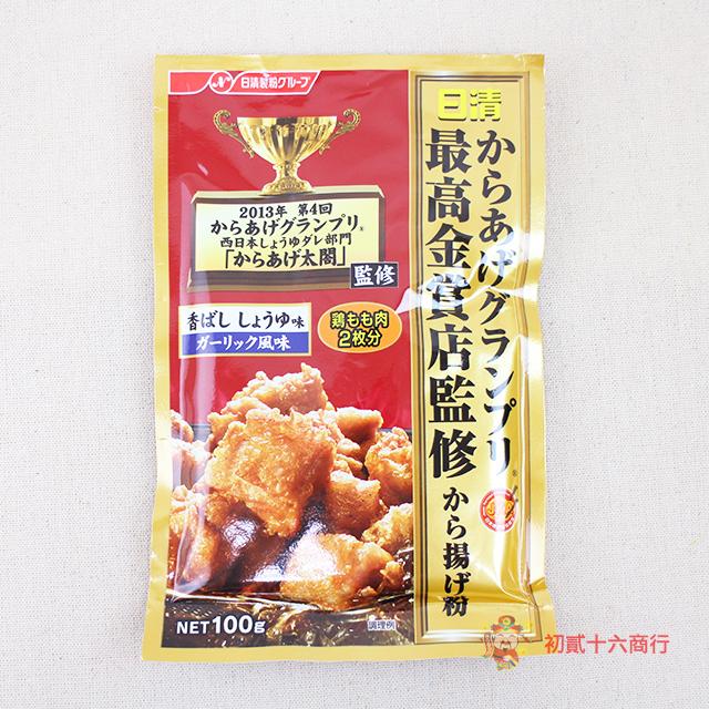 【0216零食會社】日清_炸雞塊調味粉(大蒜味)100g
