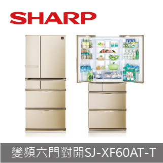 【SHARP】日本原裝 獨創無中柱式六門 玫瑰金SJ-XF60AT-T