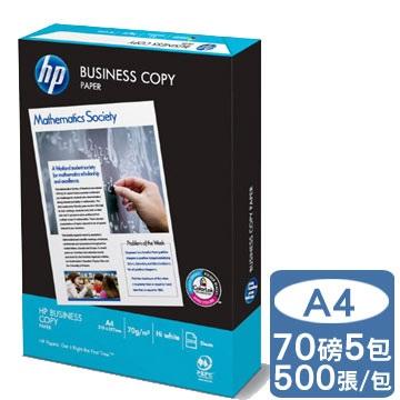 HP 70P A4 影印紙