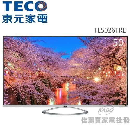 【佳麗寶】-(TECO東元)50吋 FHD LED液晶顯示器+視訊盒TL5026TRE