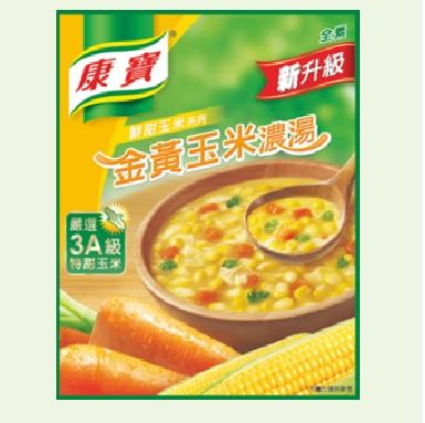 康寶-鮮甜玉米系列-金黃玉米濃湯-全素-(一盒12包入,共計768公克)~比全聯還要便宜哦!