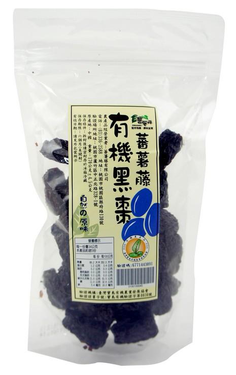 [蕃薯藤有機]有機黑棗