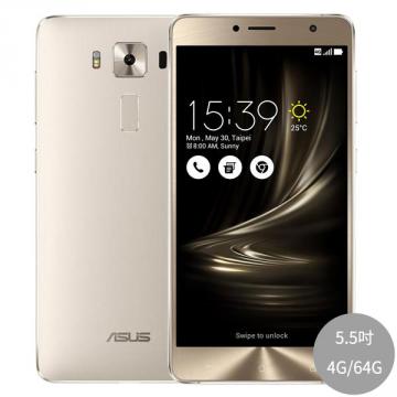 【贈原廠Zenny自拍棒】ASUS 華碩 ZenFone 3 Deluxe ZS550KL 4G/64G LTE雙卡智慧型手機
