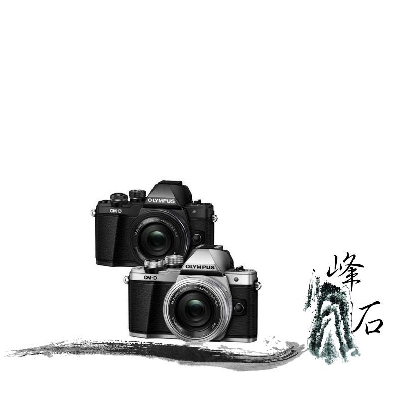 兩年保固 平輸公司貨 樂天限時優惠!OLYMPUS OM-D E-M10 Mark II 14-42 一機一鏡組 單眼 數位相機 類單 攝影